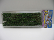 3 Haies vert moyen - 20 cm x 2,3 cm - FR 402